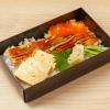 特製あなご寿司