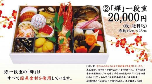 Baidu IME_2015-12-9_14-43-15