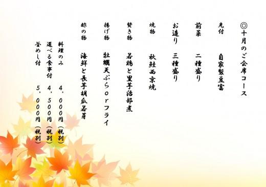 Baidu IME_2017-9-28_10-18-13