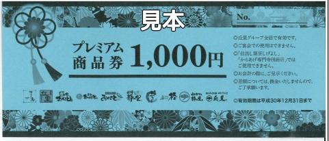 Baidu IME_2017-11-17_12-49-42